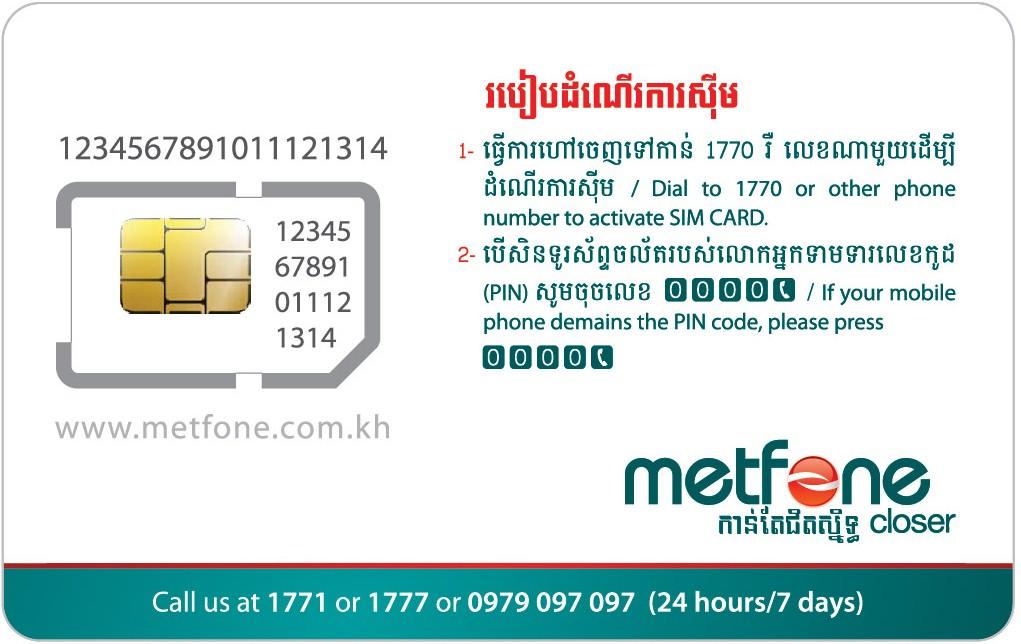 METFone Cambodia 3G Internet