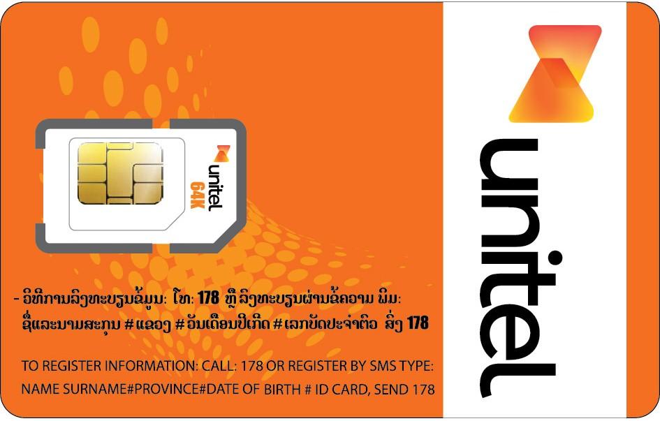 SIM UN 2013v3x