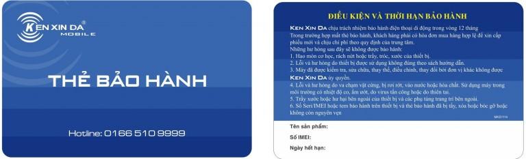 http://mksmart.com.vn/product-the-bao-hanh