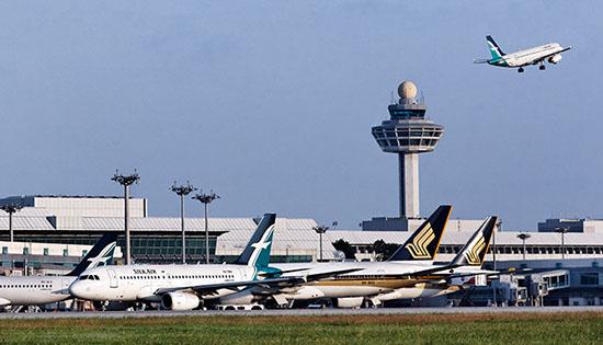 sân bay quốc tế