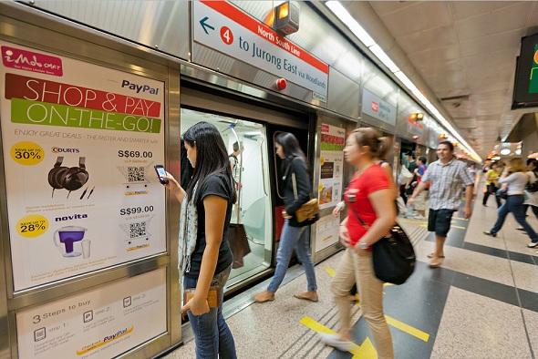 singapore qr code
